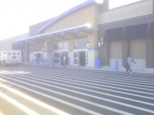 Walmart at 6303 Richmond Highway Alexandria