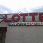 Welcome to Lotte