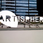 Welcome to the Artisphere